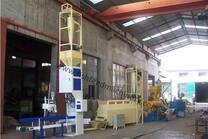 fish feed pellet production plant