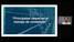 CPF (Cargill Performance Feeding) - Software