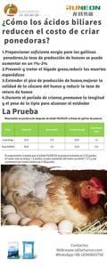 Los ácidos biliares reducen los costos de avicultura