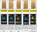 Evaluación de eficiencia sistema de pulverización con aspersores rotativos