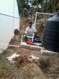 Instalacion sistemas de riego