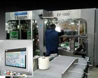 Ensacadora automática de saco de boca abierta EP-1000
