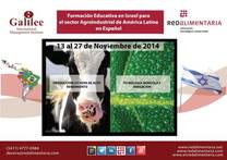 FORMACION EDUCATIVA EN ISRAEL PARA EL SECTOR AGROINDUSTRIAL DE AMERICA LATINA en ESPAÑOL