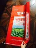 Empaques para arroz