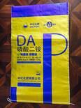 Bolsas para DAP