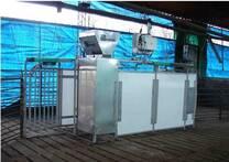 Estacion electronica de alimentacion