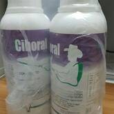 CIBORAL 1LT (albendazol + cobalto)