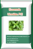 HPNSFEED - Extracto de planta natural