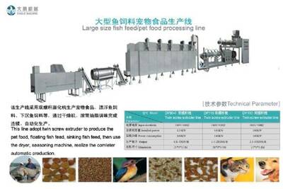 steam twin screw extruder fish food line