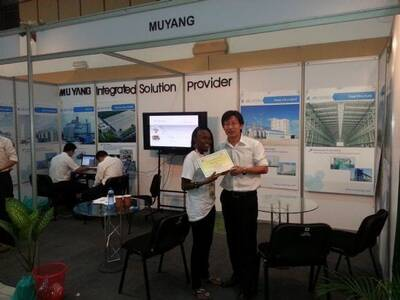 Aviana Kenya 2013