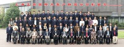 1st ceremony of Zhengchang Agent and big enterprise
