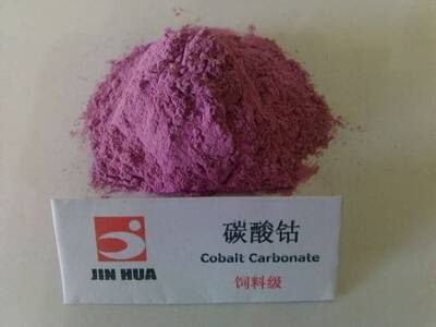Huanghua Jinhua Cobalt Carbonate