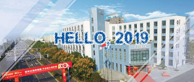 Build ZHENG CHANG Dream and Start a New Journey