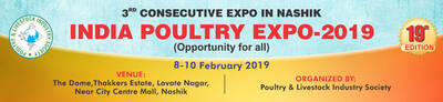POULTRY EXPO