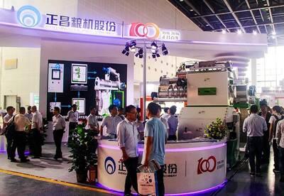 ZHENG CHANG in 2019 China Feed Expo