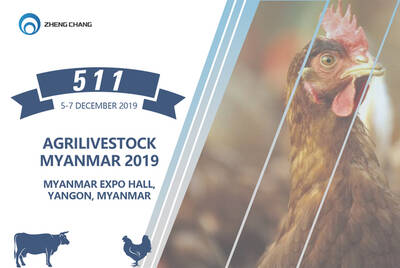 INVITATION | AGRILIVESTOCK MYANMAR 2019