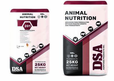 DSA poultry feed premix DSA Premix for Poultry Feed with Good Price advanced feed formula for poultry