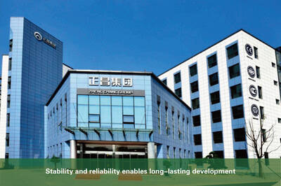 ZHENG CHANG has been dedicated to ingenuity for 102 years