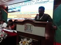 Dhaka conference