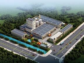 ZHENG CHANG fourth generation of maturing technology