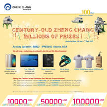 Century-old ZHENG CHANG  Millions of prizes!