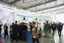 ZHENG CHANG piglet feed maturing technology production line