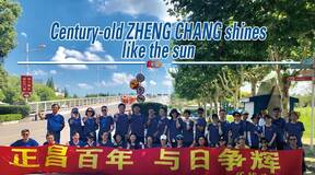 Century-old ZHENG CHANG shines like the sun