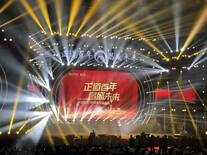 ZHENG CHANG Group Centennial Celebration