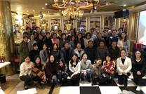 Shanghai ZHENG CHANG 2018 Annual Party
