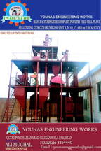 animal cattle feed plant 03007430122