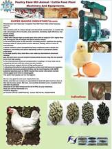 poultry feed mill 03007430122