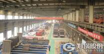 zg factory