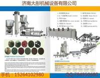 800-1000kg/h catfish feed pellet making machine