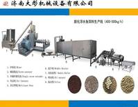 Single screw fish food extruder line