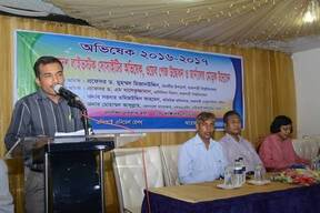 Bangladesh Livestock Society (BLS) Installation Ceremony 2016