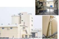 Completion of state grain depot in Yang Xiang, Yi Xing