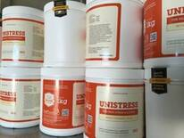 Unipharma-veterinary product-sheeps and goats feed additives-UNISTRESS-animal feed additives