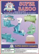 super bahoo M.YOUNAS Mobile No. 03007461456