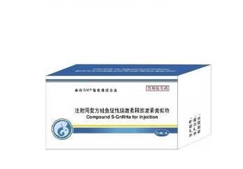 PMSG 400 IU + HCG 200 IU, Serum Gonadotrophin and Chorionic Gonadotrophin for Injection