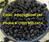 Buy White,Red,& Black Kidney Beans For Sale Bulk,E-Mail: Info.Zu@Chef.Net