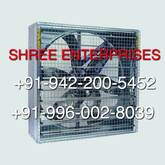 EXHAUST FAN 50 INCH DIA WITH SHUTTER