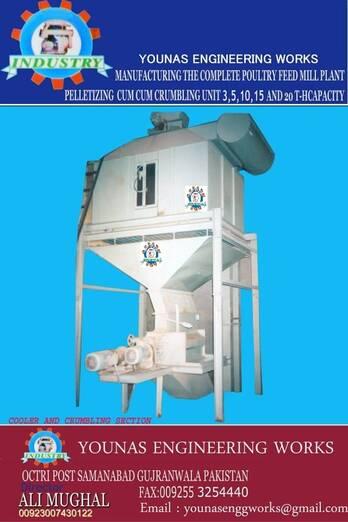 Feed Mill Machinery ALI SB 03007430122