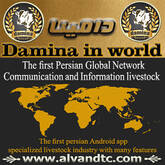 Damina (persian network of livestock)