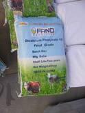 Dicalcium phosphate 18% DCP Feed grade powder or granular