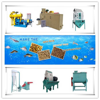 1t/h Fish feed production plant