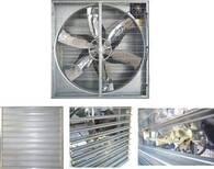 50 exhaust fan