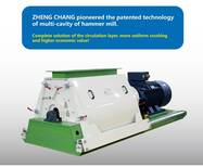 ZHENG CHANG Equipment | New Type Hammer Mill SFSP66