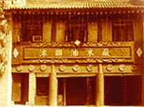 ZHENG CHANG century development road (Chapter one)