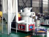 Biomass Pellets of FTM Sawdust Pellet Machine