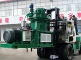 Role of Wood Pellet Mill to Improve the Rural Image